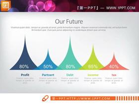 4��彩色�F型PPT柱��D