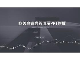 欧美高端商务演示PPT模板