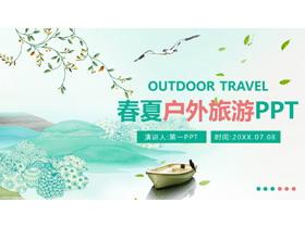 清爽绿色春季旅游必发88模板