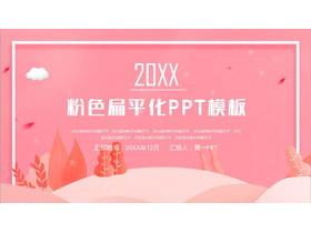 粉色清新卡通龙8官方网站