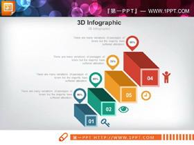彩色3D效果的递进关系PPT图表