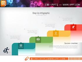 三张台阶样式的递进关系PPT图表