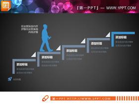 两张人物行走台阶的递进关系PPT图表