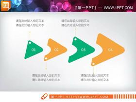 三角形变大PPT图表