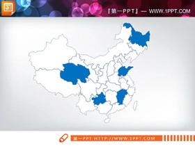 蓝色可编辑中国地图PPT图表