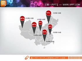 灰色扁平化中国地图PPT图表