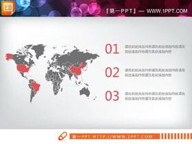 灰色红色搭配的世界地图PPT图表