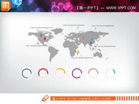 三张灰色淡雅世界地图PPT图表