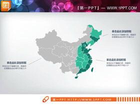 灰色绿色配色的中国地图PPT图表