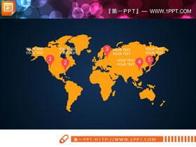 橙色世界地图幻灯片图表