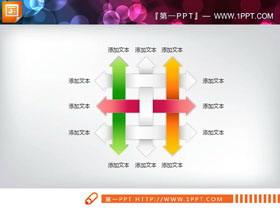 彩色编织形状交叉关系PPT图表