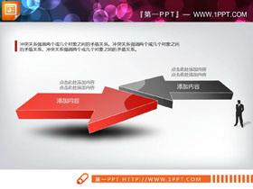 红黑配色的3D立体冲突关系PPT图表