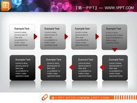 灰色渐变八节点PPT流程图