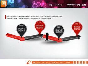红黑配色的3D立体PPT流程图