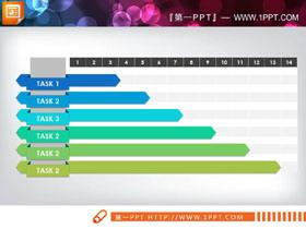 三种配色的扁平化PPT甘特图
