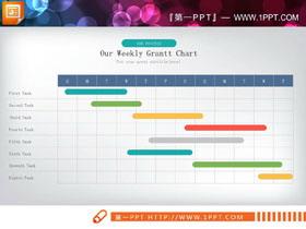 彩色扁平化工作进度PPT甘特图
