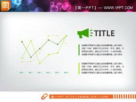 绿色简洁幻灯片折线图下载