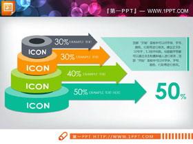 三张圆柱层级关系PPT图表