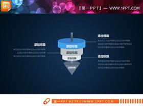 蓝色陀螺形状层级关系PPT图表