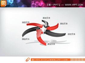红黑配色微立体聚合关系PPT图表