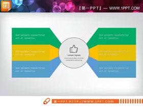 绿黄蓝六数据项聚合关系PPT图表