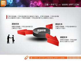 红黑微立体扩散箭头PPT图表