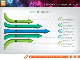 两张立体箭头并列关系PPT图表