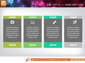 8��并列�P系PPT文本框