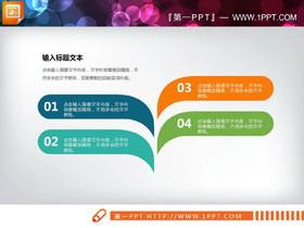 叶子造型的并列关系PPT图表