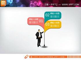 五��彩色扁平化并列�P系PPT文本框