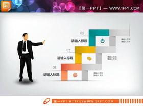 人物剪影�b�的�f�M�P系PPT�D表