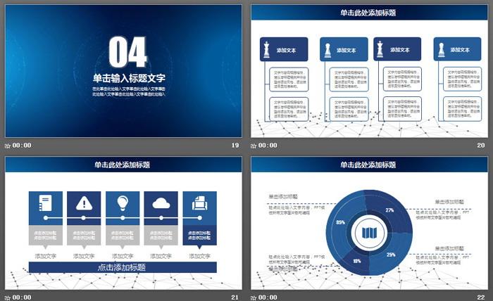 蓝色简洁粒子背景科技范平安彩票官方开奖网
