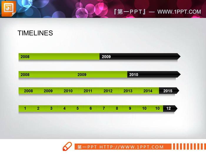 三张绿黑配色的PPT时间轴