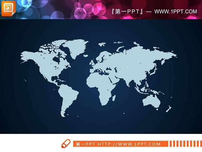 蓝色世界地图幻灯片图表