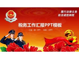 红色大气国税局工作总结汇报平安彩票官网