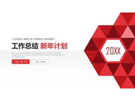 红色多边形背景工作总结计划平安彩票官方开奖网