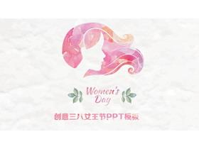 水彩女人头像背景的三八妇女节PPT模板