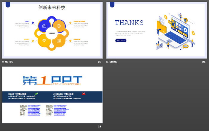 创意2.5D风格APP开发场景PPT模板