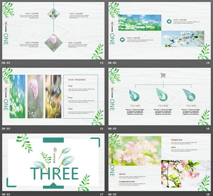 清新手绘植物叶子PPT模板