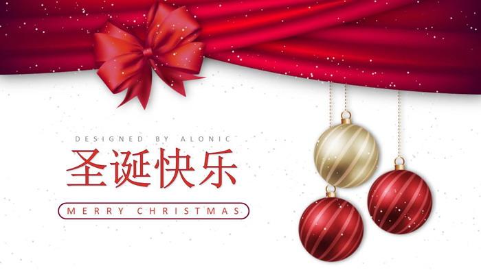 精美彩色卡通圣诞节PPT模板