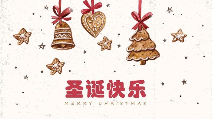 复古卡通圣诞节平安夜龙8官方网站