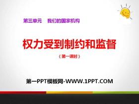 《权力受到制约和监督》我们的国家机构PPT