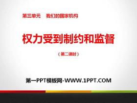 《权力受到制约和监督》我们的国家机构PPT课件
