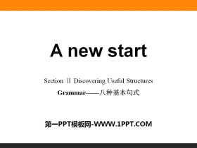 《A new start》Section ⅡPPT
