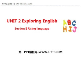 《Exploring English》Section B PPT