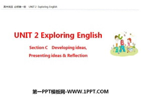 《Exploring English》Section C PPT
