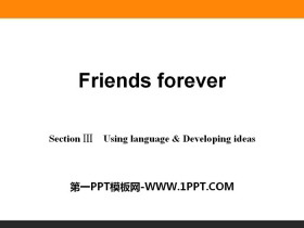 《Friends forever》Section ⅢPPT