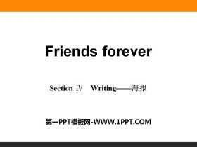 《Friends forever》Section ⅣPPT
