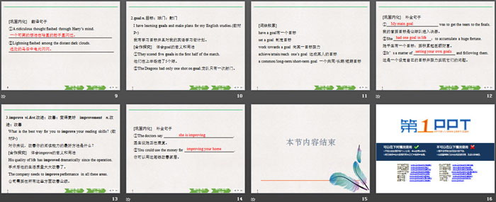 《Welcome Unit》Listening and Talking PPT