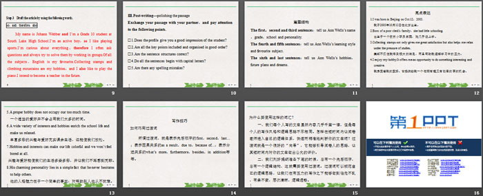 《Welcome Unit》Reading for Writing PPT